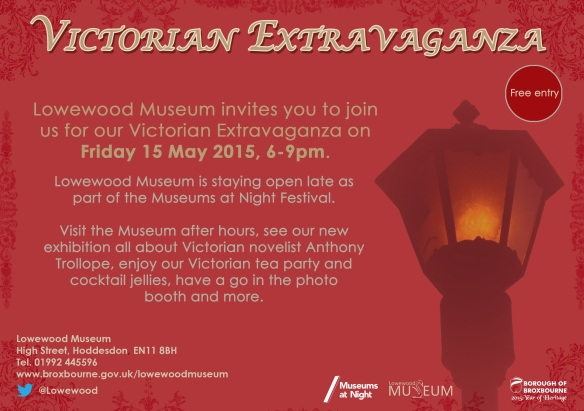 Museums at Night invite